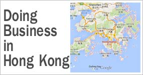 Business in Hong Kong