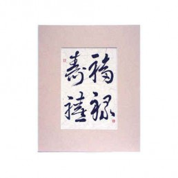 Calligraphy 'Happiness, Good....'