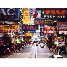 Hong Kong Street 1970's