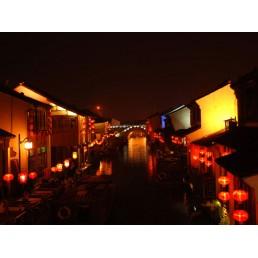 Shan Tang Street
