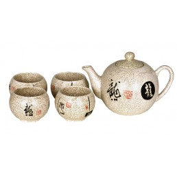 Round Dragon Teapot Set