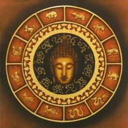 Thai Art - Zodiac 5