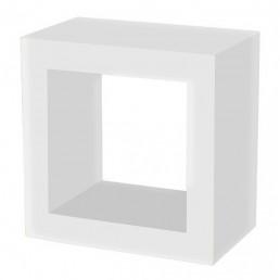 White Cube Storage Cube
