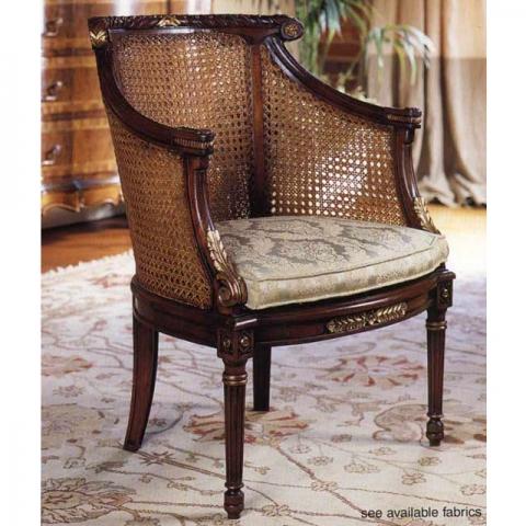 Walnut Double Rattan Armchair