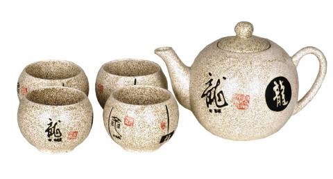 Round Dragon Teapot Set