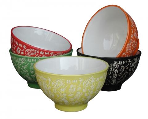 Chinese Bowl Set