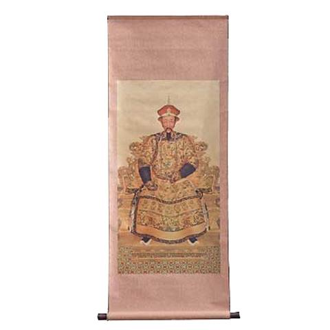 Chinese Scroll Depicting Kang Xi