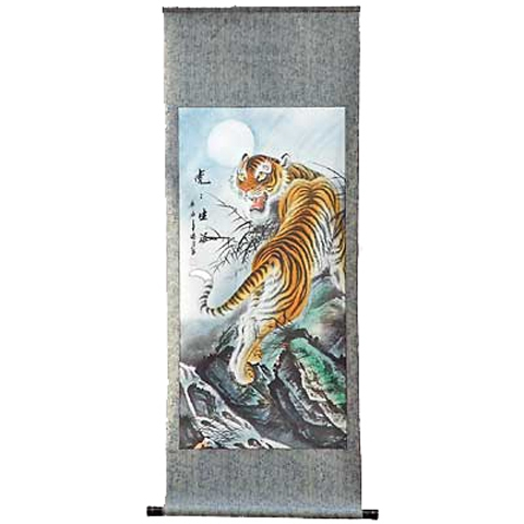 Chinese Scroll Depicting a Tiger