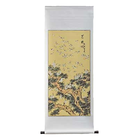 Chinese Scroll Featuring Cranes