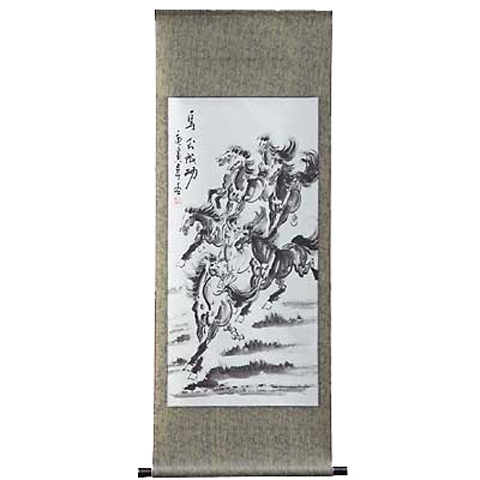Chinese Scroll Featuring Horses