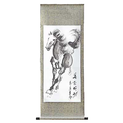 Chinese Scroll Depicting a Horse