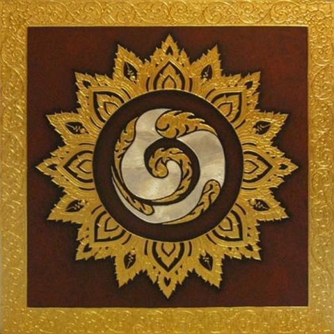 Thai Art - Pha Thum One