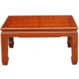Rosewood Square Coffee Table