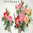 images/art/chinese-art-traditional/Chinese-Peony-Painting---CNAG008768.jpg
