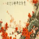 images/art/chinese-art-traditional/Chinese-Plum-Painting---CNAG008013.jpg