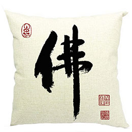 Chinese Cushion Cover